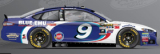 2015 NSCS No 9 Blue Emu Ford Fusion (Rendition)